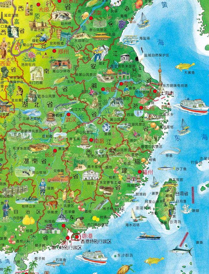 美麗中國手繪地圖