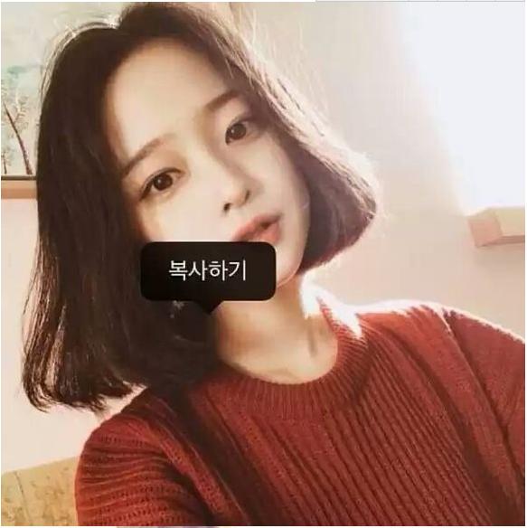 韩国女生气质中分bobo头 假发女 短发 梨花头帅气蓬松