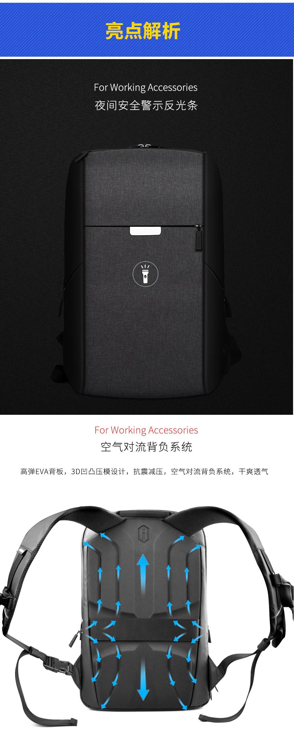 WiWU 阿帕奇双肩背包男士15.6英寸笔记本电脑包背包苹果联想华硕戴尔小米商务背包休闲多功能大容量旅行包