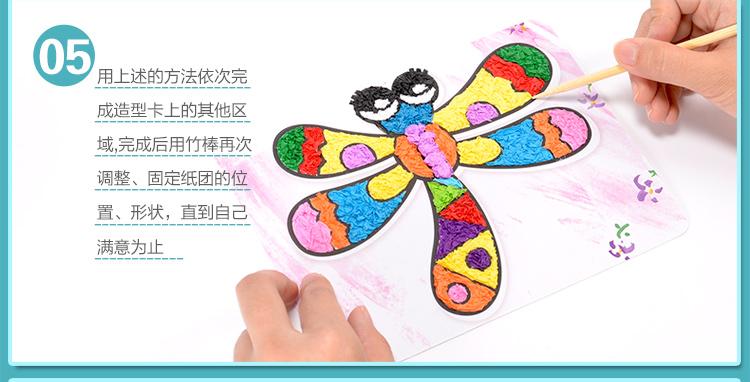 幼儿园diy材料包儿童益智玩具创意毛球画 绘画启蒙手工亲子粘贴画 纸