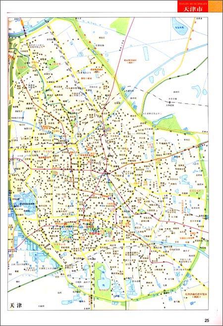 天津南开区最新地图