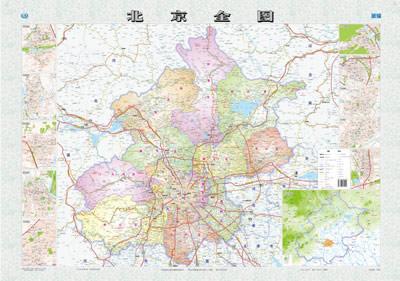 旅游/地图 导游必备 新编北京全图(行政区划城乡路网风景名胜远郊新城