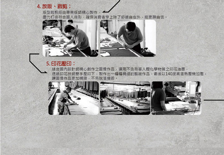 韩版简笔画太阳情侣印花男女
