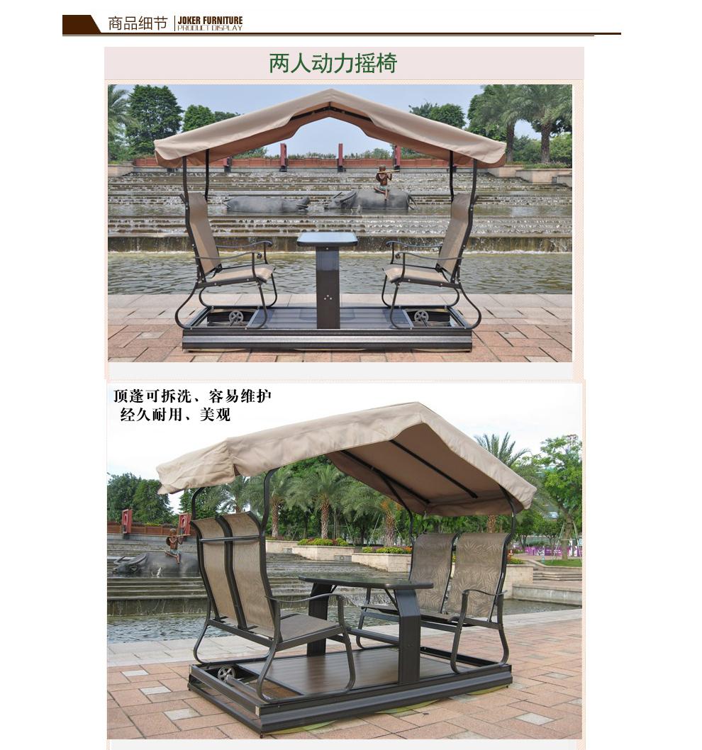 摇椅设计图纸尺寸