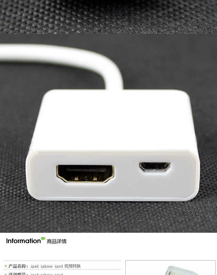 iphone ipad hdmi