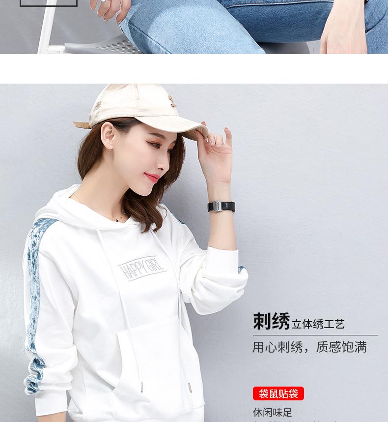 2018新款白色连帽卫衣女宽松薄款韩版学生套头bf 刺绣休闲卫衣 007紫色 M(建议100斤内