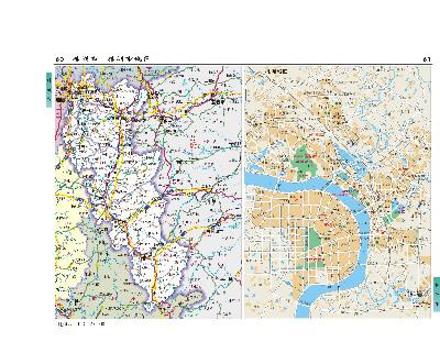 中国分省系列地图册:湖南省地图册(红革皮) 中国地图出版社