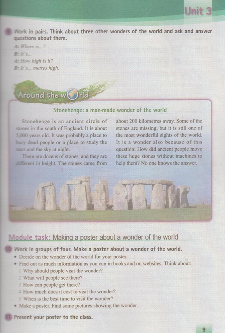 英语9九标准初中外研社版新上册年级课本初三初中数v标准图片