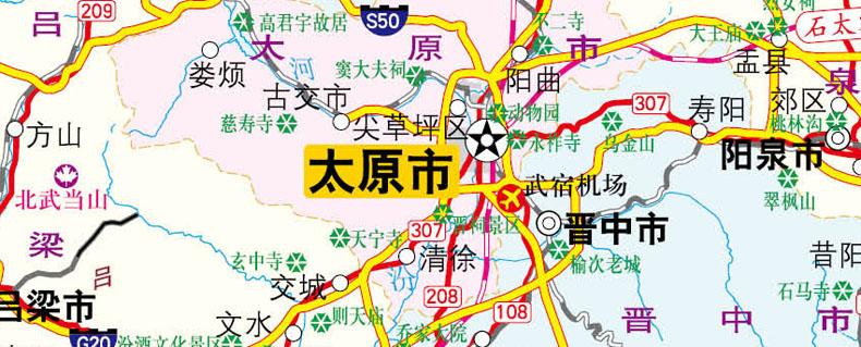 2018新版 太原city城市地图 撕不烂防水地图太原交通旅游图 交通旅游