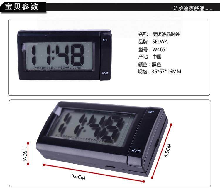 汽车装饰 功能小件 seiwa seiwa 日本车载led数字电子钟车用电子表图片