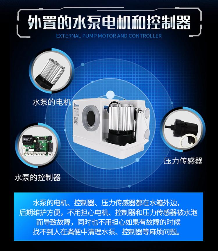 卫生间污水提升器