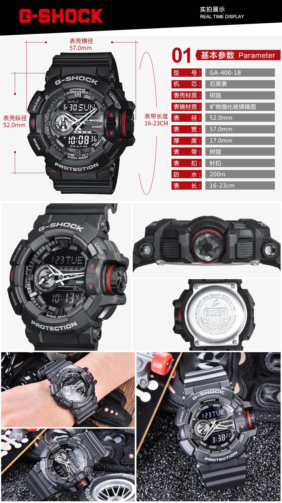 Casiog Shockga Casio G Shock Ga 400gb 1a9 10437686220 07kg