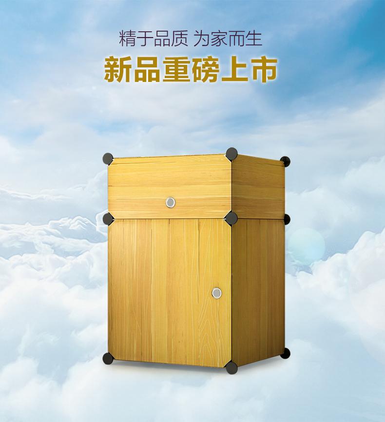 简易床头柜 简约时尚现代床边柜 塑料整理角柜 2格普通实木纹