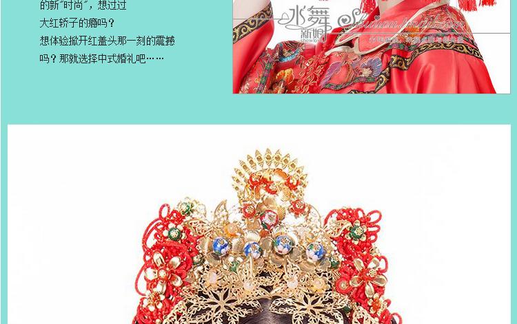 水舞新娘 宫锁心玉 古装新娘头饰红色古典流苏写真造型旗袍发饰凤冠图片