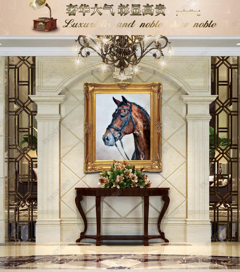 恒艺轩欧式油画客厅装饰画马头欧式办公室书房油画玄关过道挂画马到