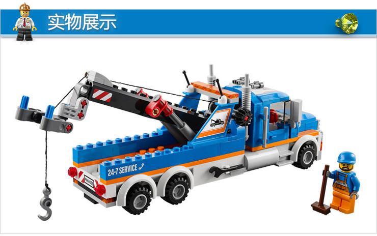 乐高lego积木系列益智拼插城市玩具摩托艇越野运输兔玩具娃娃图片