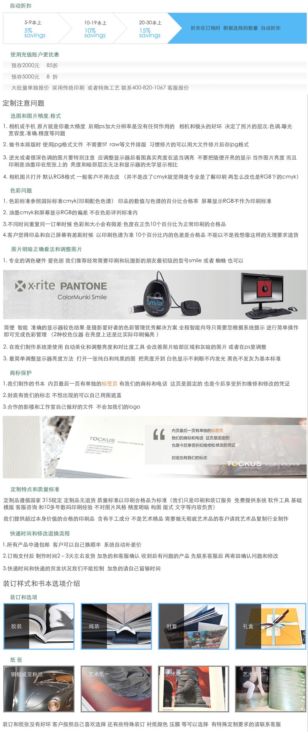 TOCKUS定制2016耳廓日历桌面黄历小台历D不锈钢台历图片
