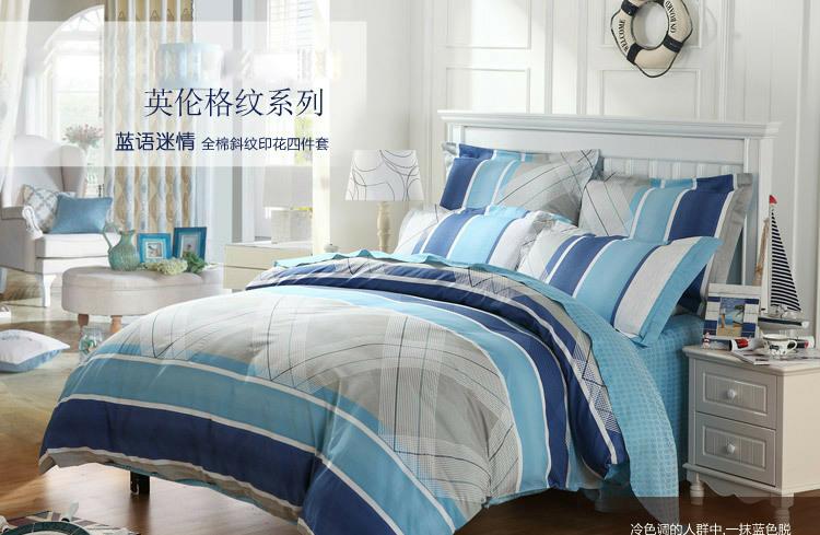 英伦格纹系列蓝语迷情全棉斜纹印花四件套-推好价 | 品质生活 精选好价