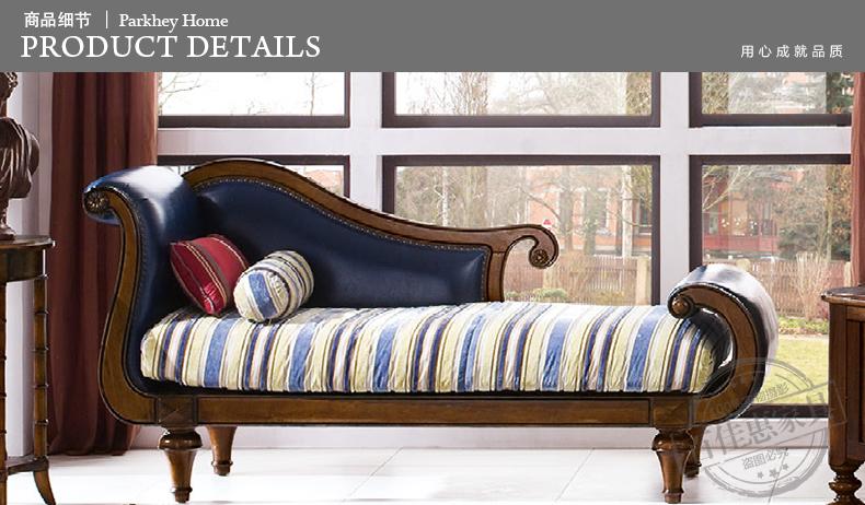 式贵妃椅仿古做旧美人榻贵妃沙发 欧式卧室实木太妃椅 左扶手贵妃椅