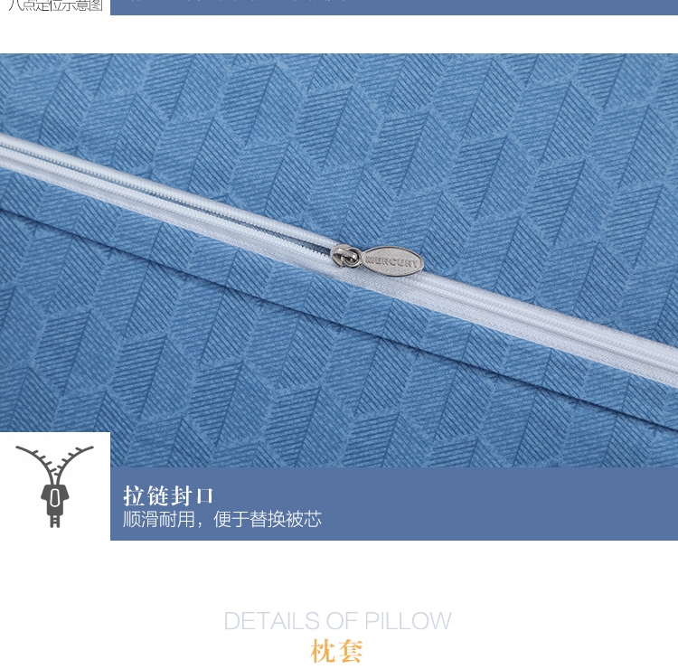 拉链封口顺滑耐用,便于替换被芯DETAILS OF PILLOW枕套-推好价 | 品质生活 精选好价