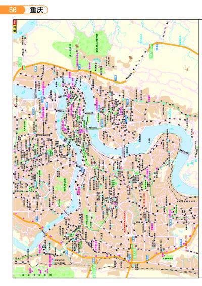 中国分省自驾游地图 四川,重庆自驾游地图册 中图北斗