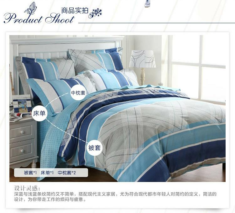 商品实拍一中枕套床单被套被套?床单1中枕套2设计灵感深蓝与浅蓝条纹简约又不简单,搭配现代主义家居,尤为符合现代都市年轻人对简约的定义,简洁的设计,为你带走工作的烦闷与疲意-推好价 | 品质生活 精选好价