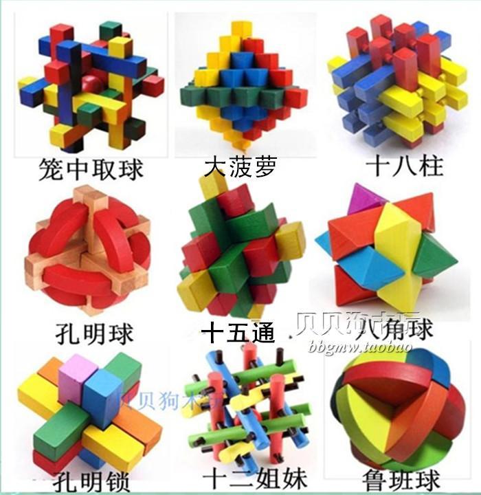 儿童成人孔明锁益智早教玩具鲁班球益智拼装解锁玩具.