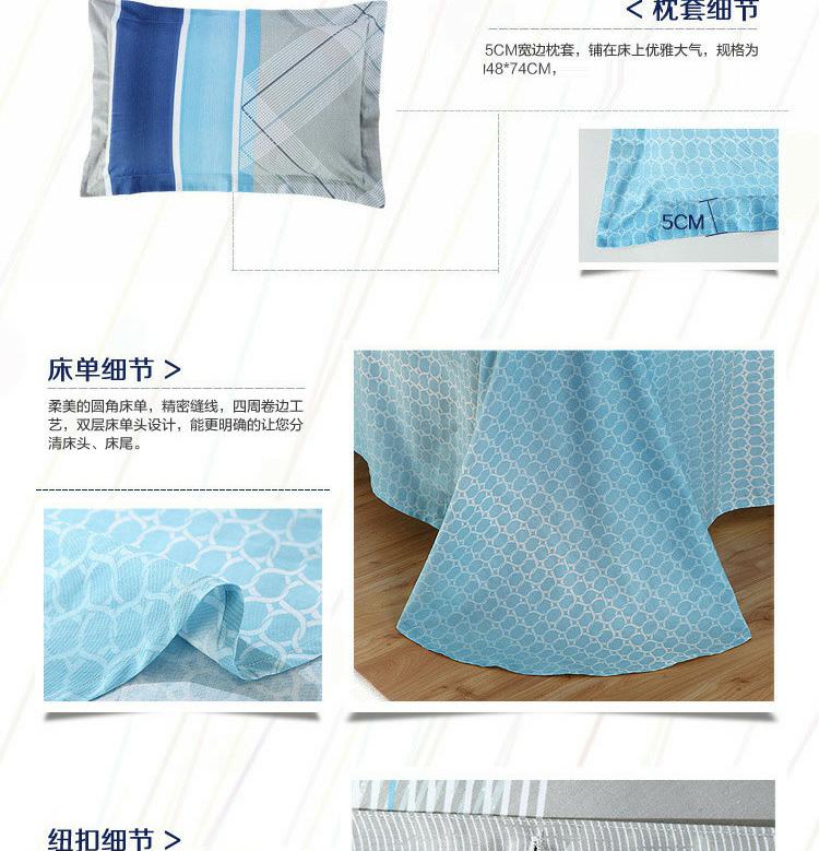 枕套细节5CM宽边枕套,铺在床上优雅大气,规格为4874CM,床单细节>柔美的圆角床单,精密缝线,四周卷边工双层床单头设计,能更明确的让您分清床头、床尾纽扣细节>-推好价 | 品质生活 精选好价