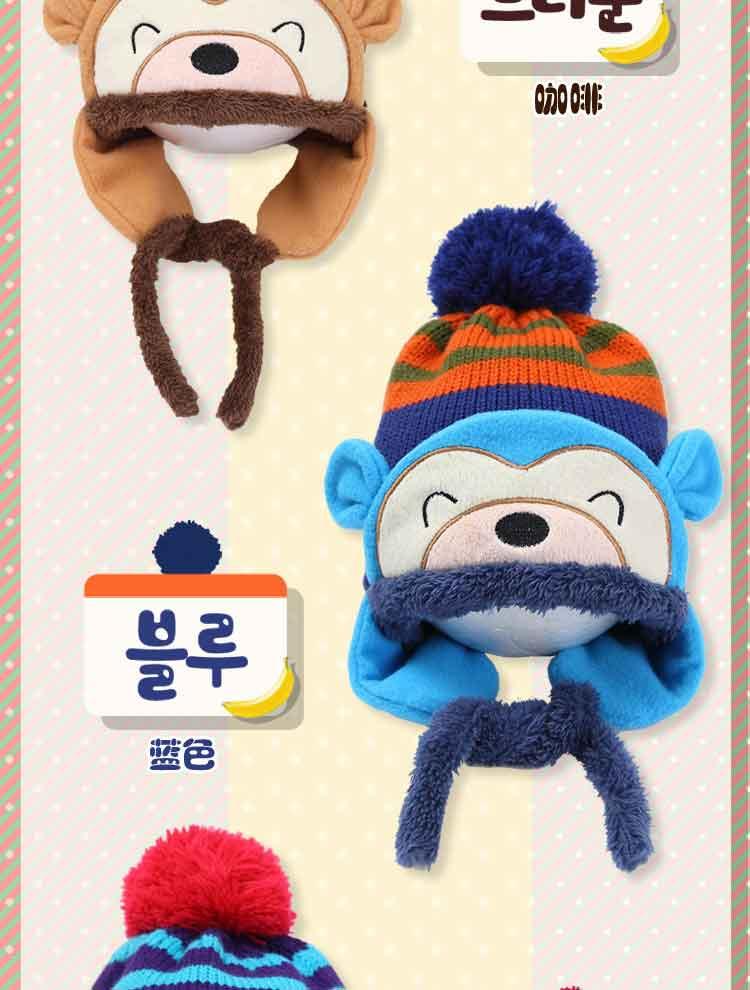 俏婴童 韩版秋冬季婴儿毛线针织帽 儿童套头加绒帽 男女宝宝帽子保暖