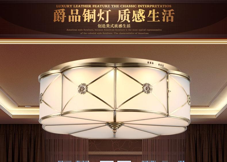 爵品美式乡村全铜客厅吸顶灯 欧式田园简约纯铜餐厅书房卧室灯具 现代