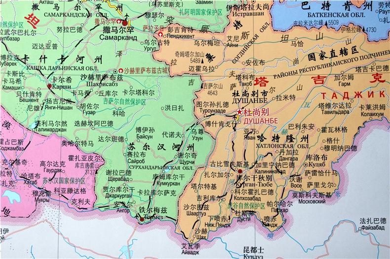 中亚五国地图挂图中俄文哈萨克斯坦乌兹别克土库曼吉尔吉斯塔吉图片