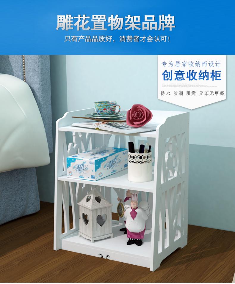 欧式简约卧室床边柜 收纳柜白色防水无气味 大号带抽屉
