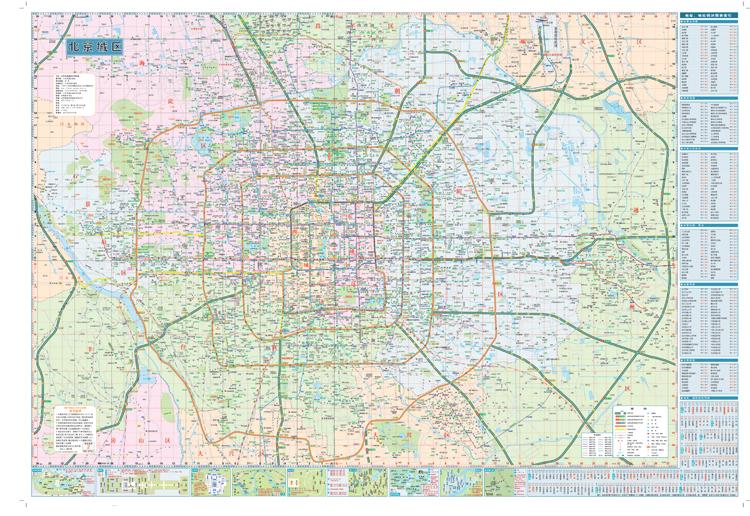 北京交通旅游向导地图(2016版) 人民交通出版社 9787114070099