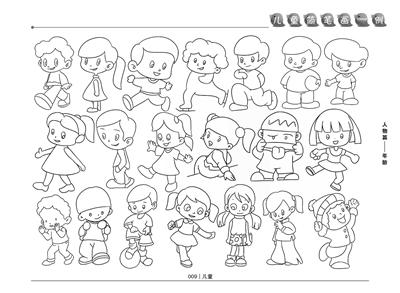 超級圖典——兒童簡筆畫10000例
