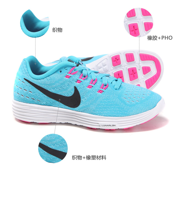 耐克nike2016新款女鞋跑步鞋运动鞋登月跑步818098-402 818098-402