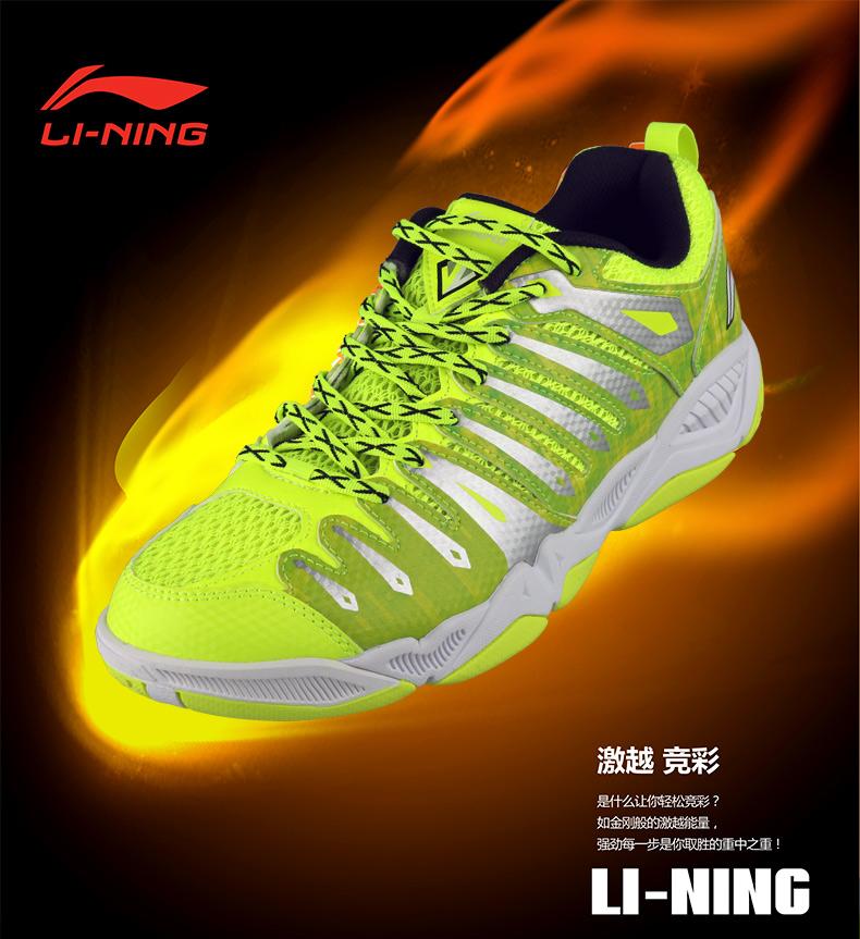 Giày cầu lông nam LINING TD 405250mm AYTK057-3 - ảnh 3