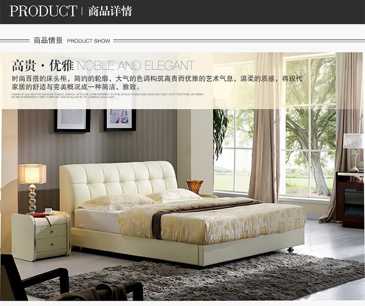 床头柜 皮床软体床头柜 品牌家具001 颜色与床配套
