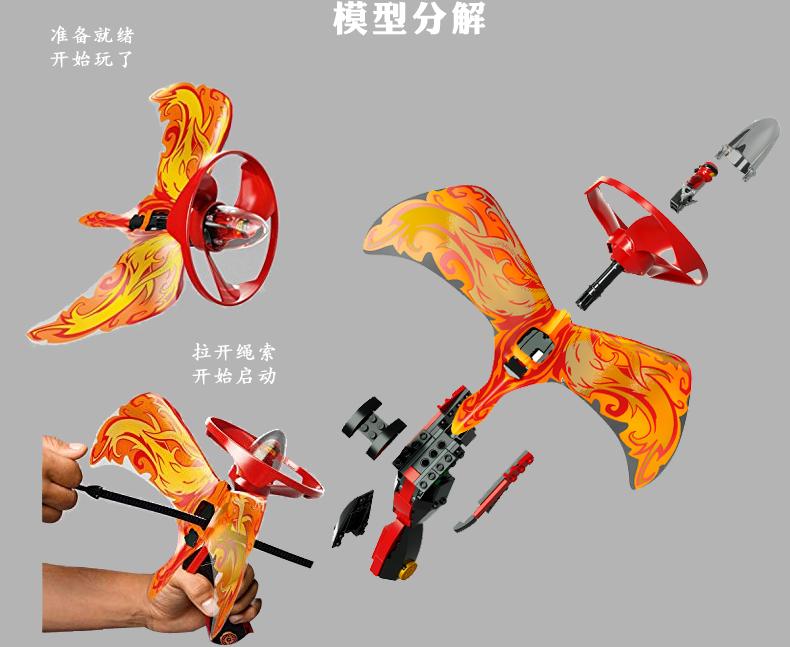 乐高(lego)儿童忍者幻影暴风神龙玩具益智拼装积木雷电70653烈焰玩具a儿童狗图片