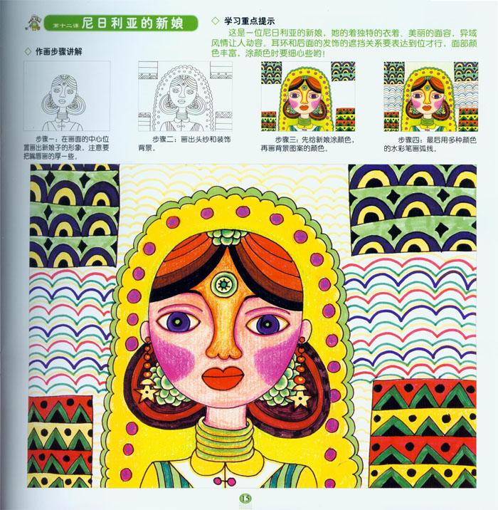 童心童画 全套6册 儿童幼儿美术素质教育专业教材 幼儿画画培训教材图片