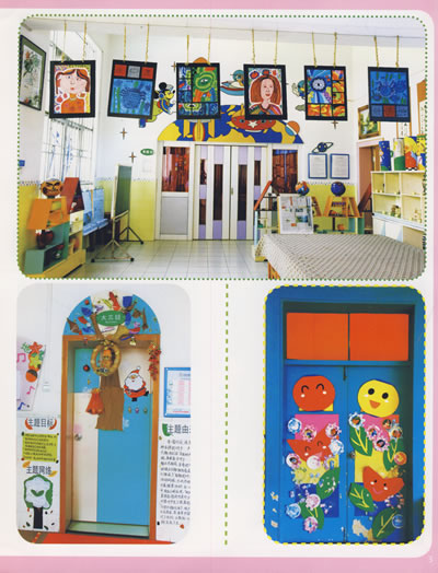 活动区角设计:幼儿园环境布置系列 张卫 等 湖北美术出版社图片