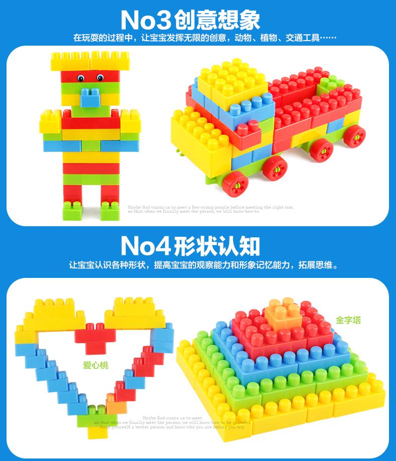 塑料大颗粒女孩儿童宝宝幼儿园早教益智玩具积木拼插拼装男1-3岁400百荣卖玩具在几层图片