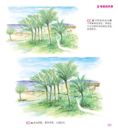栅栏旁的休闲椅和水果篮   庭院中的花草和野餐篮  第7章 唯美的风景