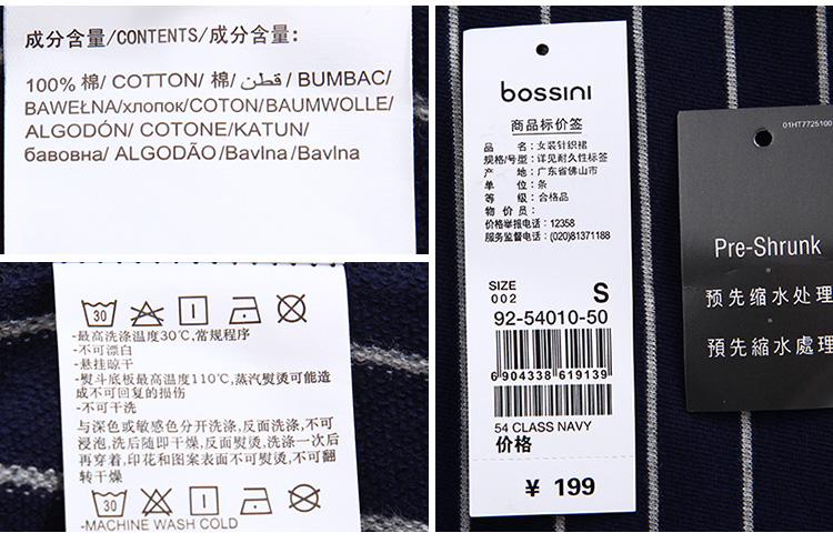 Váy nữ Bossini 925401050 542 L 17572Y - ảnh 11