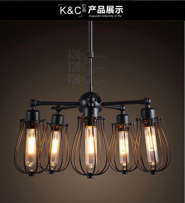 Đèn trùm  kcLOFT 2W KC-D1302-5 1434325982 - ảnh 7