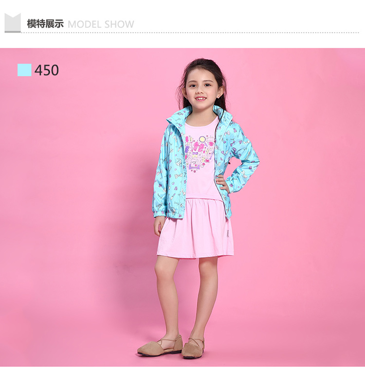 Quần áo trẻ em Bossini 17 041501040 450 150 15076 - ảnh 6