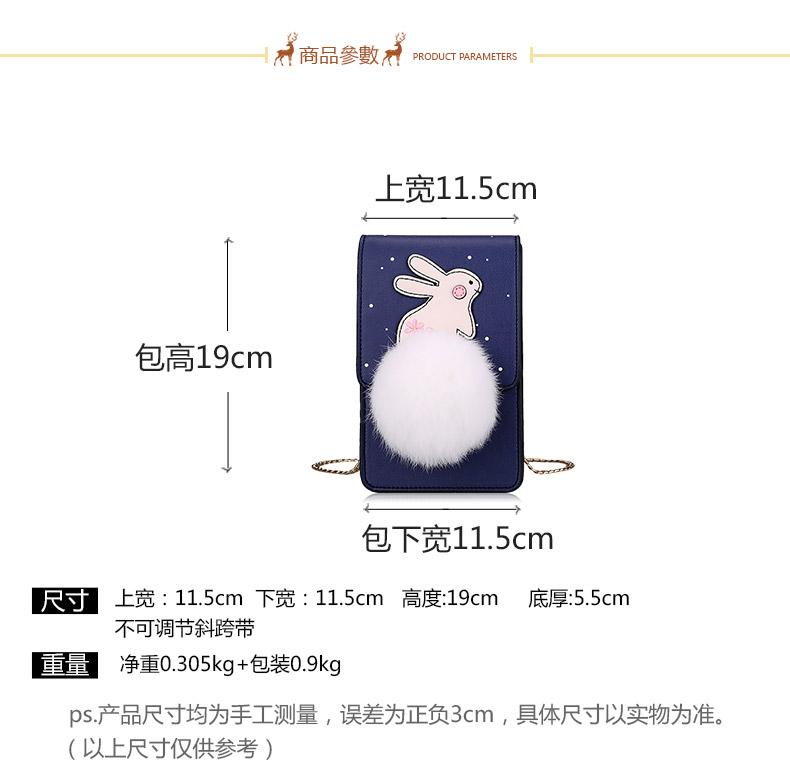 Túi xách nữ Muyu 1993049980 7 4077510 - ảnh 14