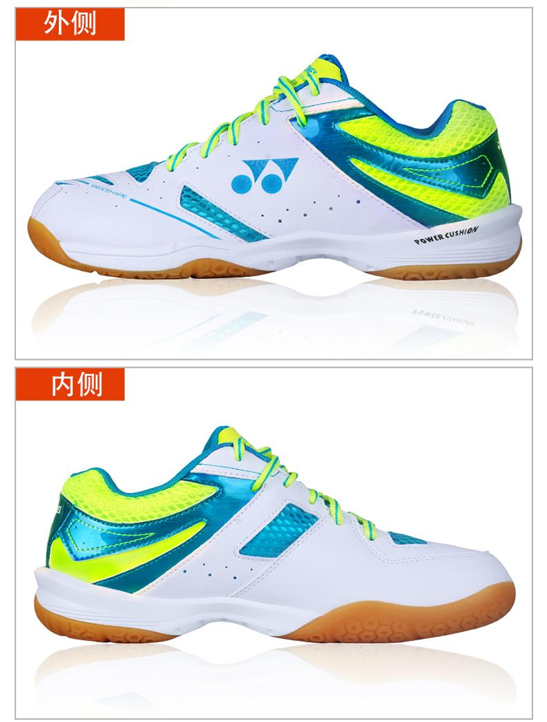 Giày cầu lông nữ YONEX 37 女鞋 - ảnh 9