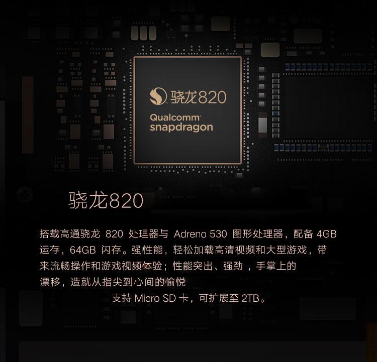 摩托罗拉 Moto Z(XT1650-05\/全网通)主屏尺寸