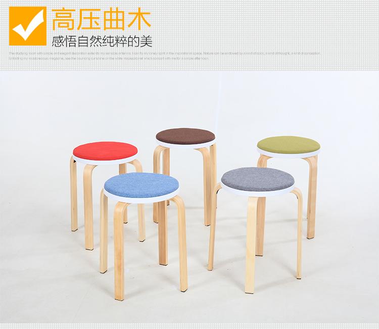 奥兹瑞其 凳子 实木软包凳家用圆木凳 黑色_现价-1元