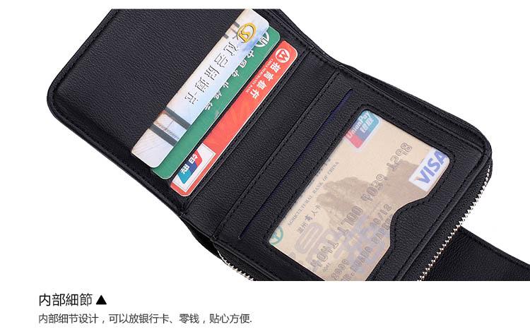 Túi xách nữ Muyu 1993049980 7 50021 - ảnh 13